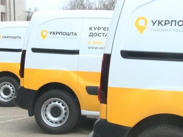 """Збройний напад на автомобіль """"Укрпошти"""": розслідування планують завершити в грудні"""