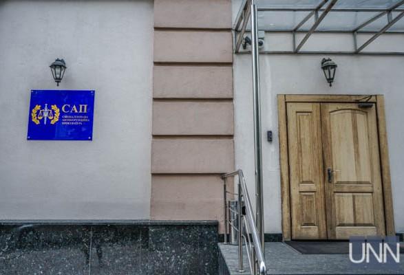 Завершено розслідування у справі щодо ексслужбовця ГПУ Щербини