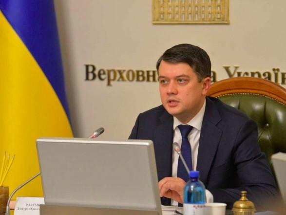 Напад на журналістку у прямому ефірі: Разумков звернувся до правоохоронців та комітетів ВР
